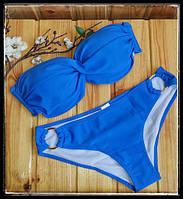 Купальник - бандо Victorias Secret синий с двойным пуш-ап (реплика)