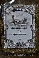 Монастырский сбор «Фиточай« Сахар-норма » ТМ «Naturalis»