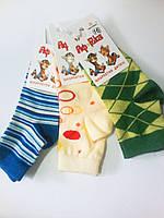 Универсальные подростковые носки Африка (Рубежное)