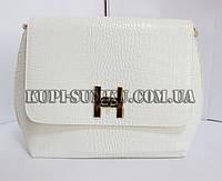Белая сумочка-клатч на замке под крокодиловую кожу Hermes