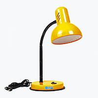 Лампа настольная «Подсолнух» (желтый глянцевый лак)