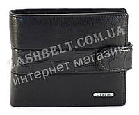 Кожанный, оригинальный мужской прочный кошелек с зажимом для денег DREAM art. M006-208C-1A черный
