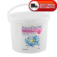 Активный кислород AquaDoctor O2 5 кг