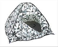 Палатка автомат 2х2 белая ночь 1.6м. высота
