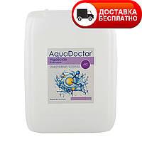 Альгицид AquaDoctor AC 10 л