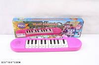 Детское электронное пианино 5512
