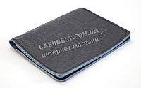 Компактная обложка для авто документов (права, тех.паспорт) синего цвета Б/Н art. 4