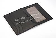 Обложка с прозрачными отделениями для паспорта, карточек и авто документов SWAN art. Б/А черного цвета