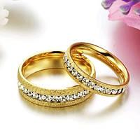 """Парные кольца """"Помолвочные"""" для помолвки паре позолота с фианитом обручальные"""