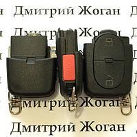 Корпус нижней части выкидного ключа для Audi (Ауди) , 2 - кнопки + 1 кнопка