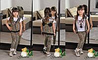 """Модный, детский костюм тройка """"Леопардовая Minnie"""""""