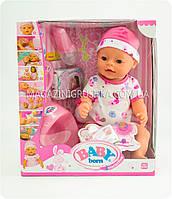 Пупс BABY BORN с аксессуарами и одеждой (8 функций) BL011G-S
