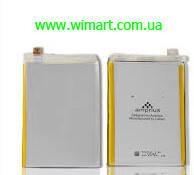 Аккумуляторная батарея THL 4400/5000, 5000mah.