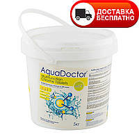 AquaDoctor MC-T мультитаб 3 в 1, 5кг