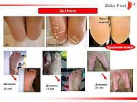 """Педикюрные носочки """"Baby Foot"""""""