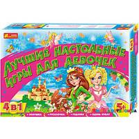 Лучшие настольные игры для девочек 4в1 Ranok-Creative 1987