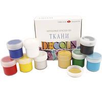 Набор акриловых красок по ткани  9х20мл Decola