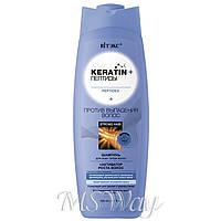 """Витекс """"Keratin + Пептиды"""" Шампунь Против выпадения волос + активатор роста 500мл"""