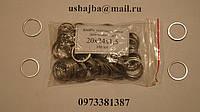 Шайба ( кольцо ) алюминиевая уплотнительная 20х24х1,5