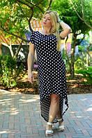Платье в горошек асимметрия