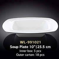 Тарелка глубокая (Wilmax, Вилмакс, Вілмакс) WL-991021