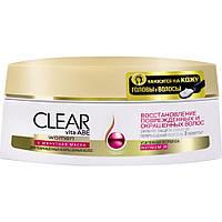 """Clear Маска для волос """"Восстановления поврежденных и окрашенных волос"""" 200 мл"""