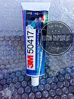 Паста полировальная абразивная 3М Fust Cut Plus туба, 115 г