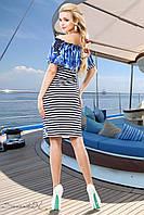 Летнее приталенное платье в полоску с открытыми плечами 42-48 размеры
