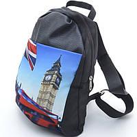 Вместительный молодежный рюкзак. Интересный дизайн. Отличное качество. Удобный рюкзак. Новинка. Код: КДН324