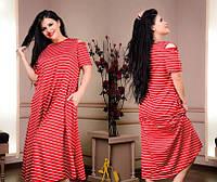 Женское летнее  длинное платье балахон