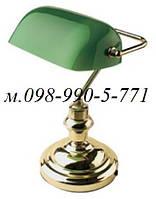 Настольная лампа № 090 класическая под лампу накаливания или энергосберегающую. Цоколь Е27.