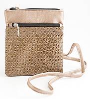 Интересная компактная сумка на плечо светло коричневого цвета под крокодила Б/Н art. ???