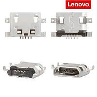 Коннектор зарядки для Lenovo A706, оригинал