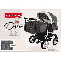 Детская коляска для двойни Adbor Duo STARS 03 2015, серо-белого цвета