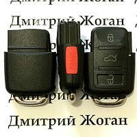 Корпус нижней части выкидного ключа для Audi (Ауди) , 3 - кнопки + 1 кнопка
