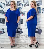 Летнее нарядное платье короткий рукав летучая мышь креп дайвинг + гипюр размеры 52,54,56,58