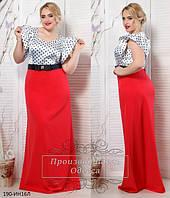 Длинное нарядное платье верх атлас в горох юбка из креп-стрейча размеры 46,48,50,52,54,56,58,60,62