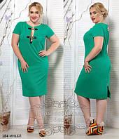 Зеленое женское платье короткий рукав структурированное облегченное джерси размеры 46,48,50,52,54,56