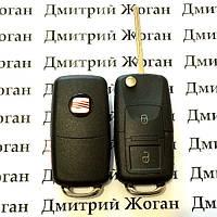 Выкидной ключ Seat (сеат) 2 - кнопки, с микросхемой 1JO 959 753 AG - 433 Mhz, с ID48 MEGAMOS чипом