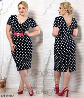 Платье женское до колен вискоза с эластаном черное в белый в горох размеры 46,48,50,52,54,56,58