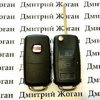 Выкидной ключ Seat (сеат) 3 - кнопки, с микросхемой  1JO 959 753 DA - 434  Mhz, с ID48 MEGAMOS чипом