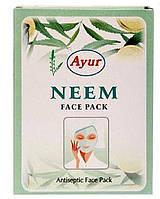 Маска Аюр от угрей и высыпаний с Нимом, Facial Mask Ayur Neem, 25 гр