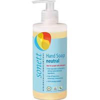 Органическое нейтральное жидкое мыло Sonett 300 мл