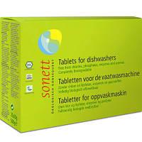 Органические таблетки Sonett для посудомоечных машин 25 шт