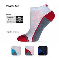 Укороченные летние носки Bonus для подростков (арт.2571)