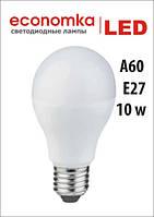 Светодиодная лампа А60 LED 10W Е27 Economka, 4200К