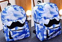 Оригинальный молодежный рюкзак. Стильный и неординарный дизайн. Хорошее качество. Отличный рюкзак. Код: КДН330