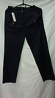 Детские школьные брюки