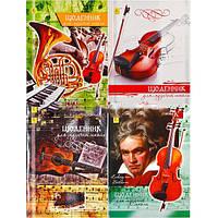 Дневник А5 для музыкальной школы, 12 листов