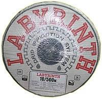 """Лента капельного полива """"Labyrinth"""" (лабиринт) 500 м, расстояние 10,20,30 см"""